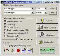 RightMark Audio Analyzer