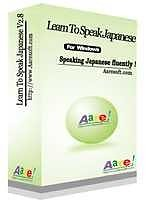 Learn To Speak Japanese