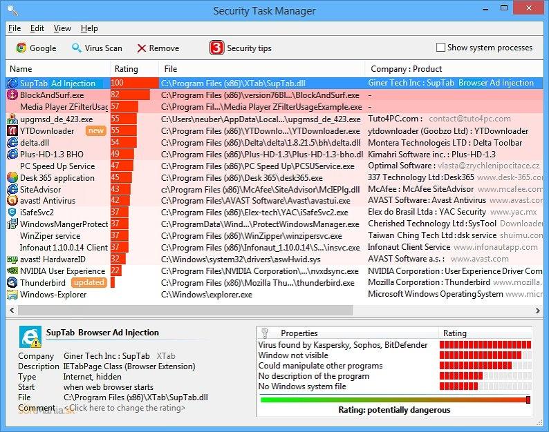 Security Task Manager - удаление нежелательного ПО 51137_18079
