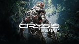 Crysis Remastered PC 2020